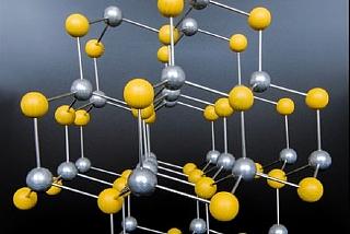 חומרים אטומריים