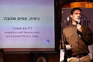 הרצאות לקהל הרחב