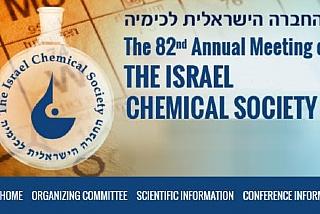 כנס החברה הישראלית לכימיה