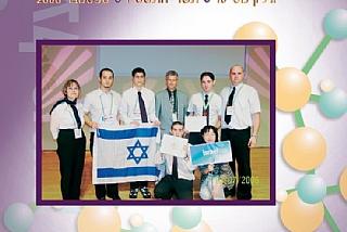 גיליון 10, 2006